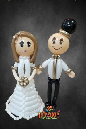 חתונה אירוסין והמסביב